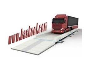باسکول لودسل مشاوره خرید باسکول و سیستم های توزین