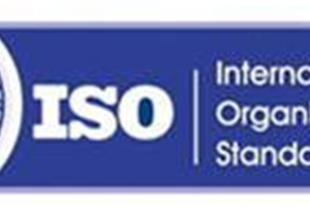 خدمات صدور گواهینامه های بین المللی استاندارد ایزو