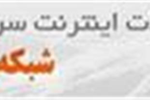 اینترنت 24 Mbps Burst رسانه تهران