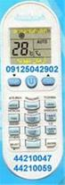 ریموت کنترل کولر گازی (فروش ریموت کنترل کولر گازی)