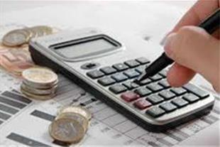 پروژه و کاراموزی و مقالات رشته حسابداری و اقتصاد