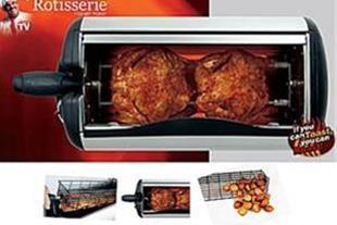غذاساز مای روتیسری My Rotisserie