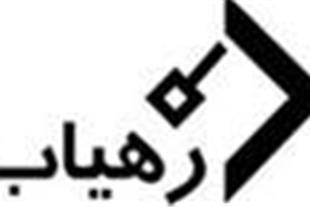 مرکز مجاز فروش و پشتیبانی تلفن سانترال رهیاب
