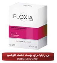 پن درماتولوژیک رجنیا فلوکسیا (پوستهای خشک)