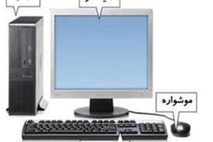 آموزش کامپیوتر تبریز