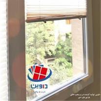 درب و پنجره دوجداره  upvc | پنجره یو پی وی سی داوی