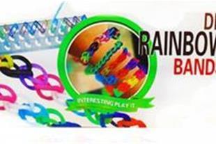 دستبند ساز رنگین کمانی Rainbow