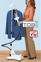 اتوی بخار ایستاده توبی TOBI
