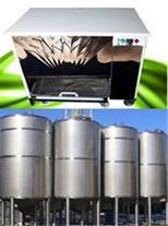 تجهیزات آشپزخانه صنعتی دستگاه سیخ کباب مخازن استیل