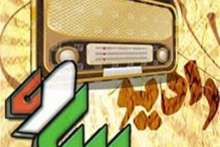 رادیو ساوه