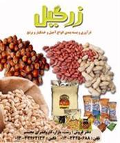 محصولات زرگیل