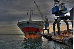 ترخیص کالا ، امورگمرکی ، صادرات و واردات