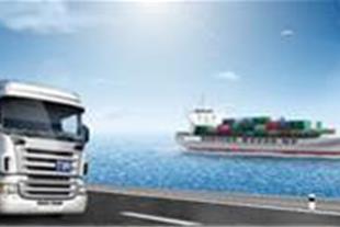همکاری در واردات.حمل ونقل و ترخیص از گمرک بازرگان