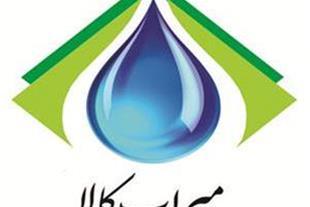 فروش تجهیزات آبیاری بارانی