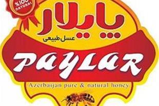 فروش عسل صد درصد طبیعی