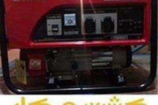 فروش موتور برق دیانا همراه لیست قیمت - 1
