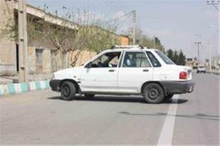 آموزشگاه رانندگی - 1