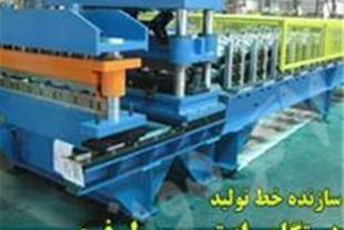 سازنده خط تولید دستگاه رابیتس ، رول فرم ، رول برش