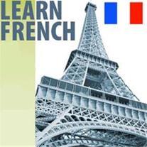آموزش زبان فرانسه مقدماتی و  پیشرفته