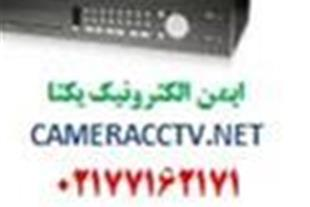 دوربین مداربسته 800 TVL