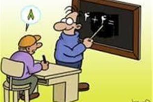 آموزش تخصصی دروس دبیرستان... ریاضی،فیزیک،شیمی