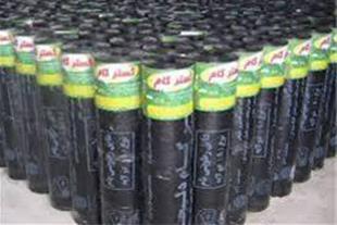 فروش ایزوگام دلیجان در استان کردستان به قیمت دلیجا