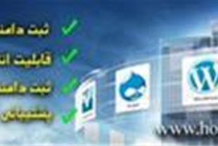 خدمات هاست و دامنه و طراحی سایت