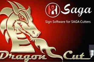 نرم افزار برش شبرنگ ( کاتر پلاتر ) Dragon Cu