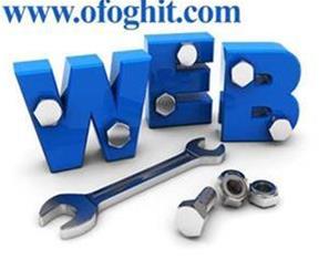 طراحی وب سایت و seo - 1