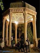 مجری مستقیم تور شیراز همه روزه