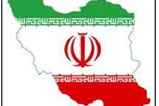 اخذ ویزای ایران