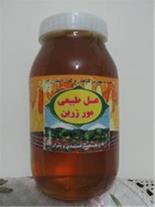 پخش عسل طبیعی مورزرین به صورت کلی و جزئی