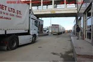 شرکت حمل و نقل صادرات و واردات حبیب بازرگان