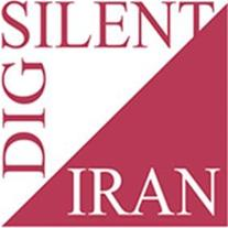 انجمن دیگسایلنت ایران