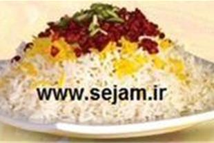 خرید و فروش برنج هاشمی