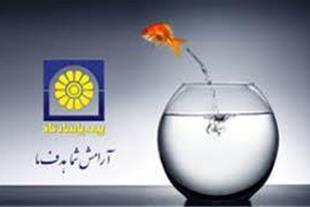 بیمه عمر پاسارگاد-بیمه بازنشستگی-بیمه ارزان