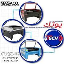 فروش دستگاه برش لیزر