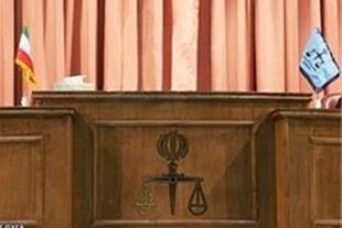 وکیل تخصصی دعاوی خانواده