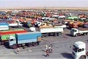 صادرات کالا از مرز مهران ، ترخیص کالا گمرک مهران