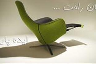 شرکت ایده پارسی طراح وبسایت وامور تبلیغاتی درمشهد