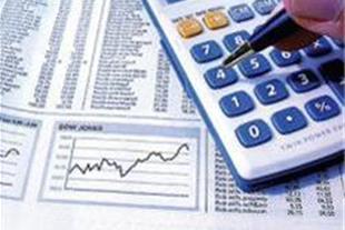حسابداری حرفه ای توسط مدیرمالی مجرب