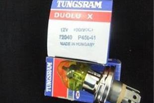 لامپ و حباب TUNGSERAM اصلی