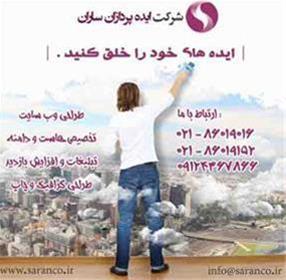 طراحی وبسایت با قیمت  ارزان - 1