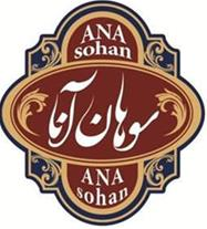 سوغات ملی ایران