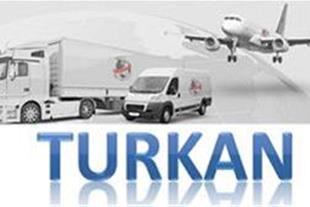 نرخ حمل بار از ترکیه حمل کالا از اروپا ترکان تجارت