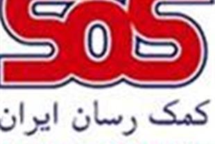 نمایندکی بیمه پاسارگاد-سمیه محمدی نصر