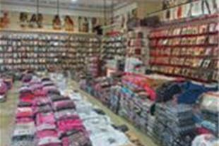فروش تکی و عمده پوشاک ترکیه