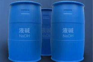 فروش سود مایع ( هیدروکسید سدیم ) - هیدرات سدیم