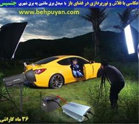 راه انداز فلاش دوربین - 1
