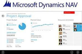 نرم افزار Microsoft Dynamics NAV 2015